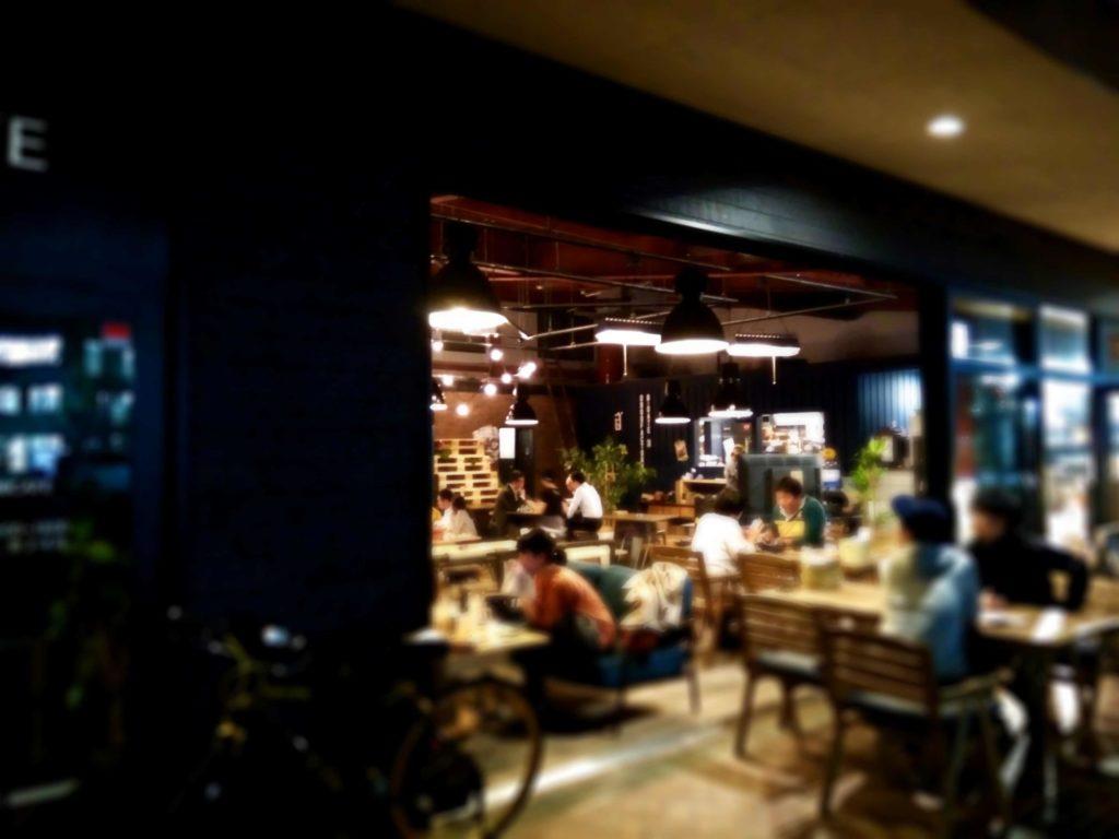 μPLAT常滑駅 cafe&bar