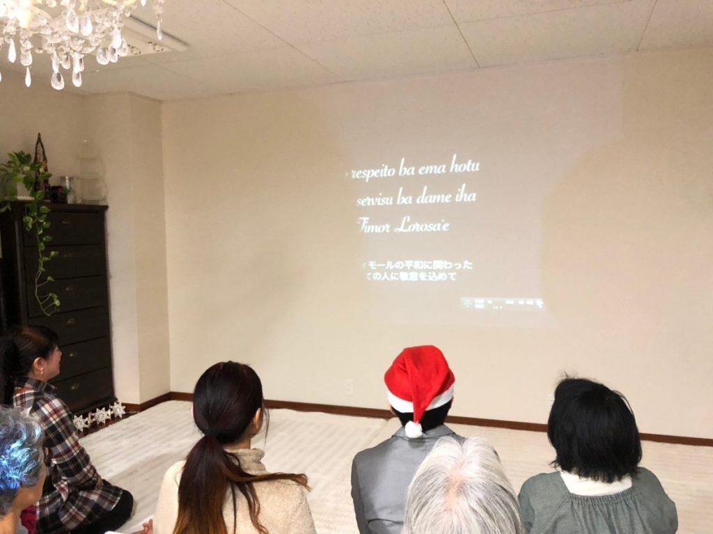 カンタ!ティモール上映会