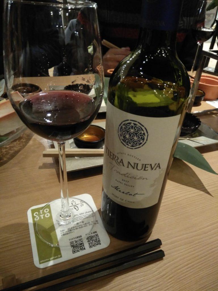 和食バル音音 チリ赤ワイン