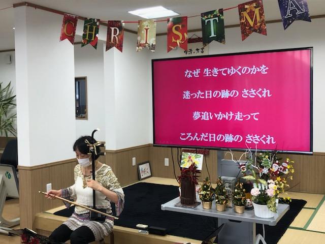 クリスマス演奏@デイサービスきほく