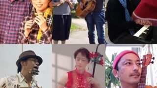 2/11 癒しのBGM参加ミュージシャン